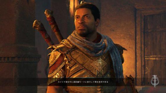 【PS4おすすめ】シャドウ・オブ・ウォー DLC モルドールの荒廃 感想・情報
