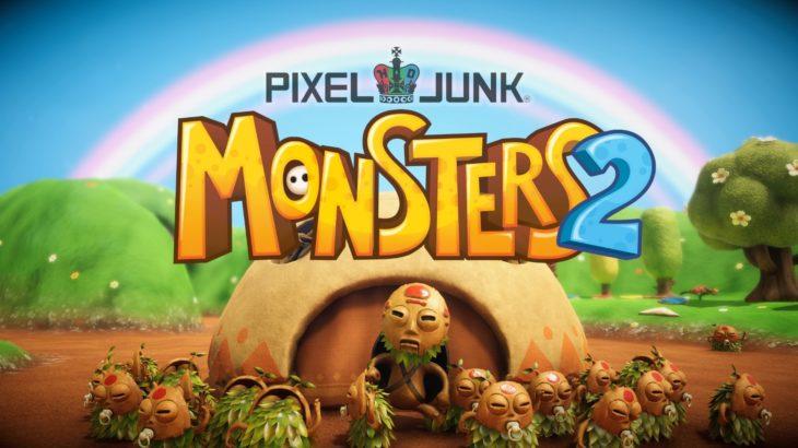 【PS4 おすすめ】PixelJunk Monsters 2・かわいい?タワーディフェンス 感想・情報