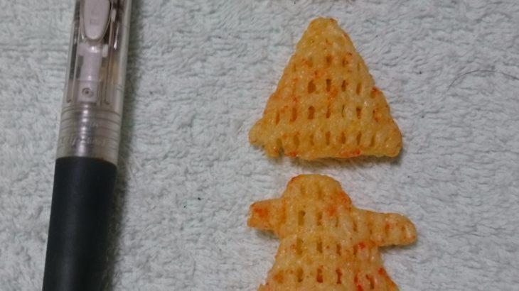 【レア】ポリンキー:三角形のヒミツとは?@湖池屋【当たり】