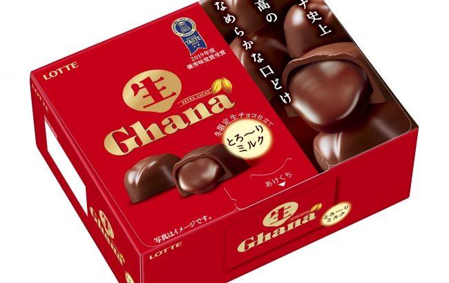 【チョコ】ロッテのチョコレート:生ガーナを食べた感想。1粒768m?【おすすめ】