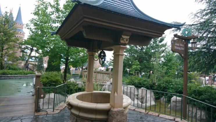 白雪姫の井戸2