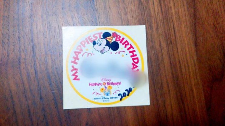 誕生日ディズニー3
