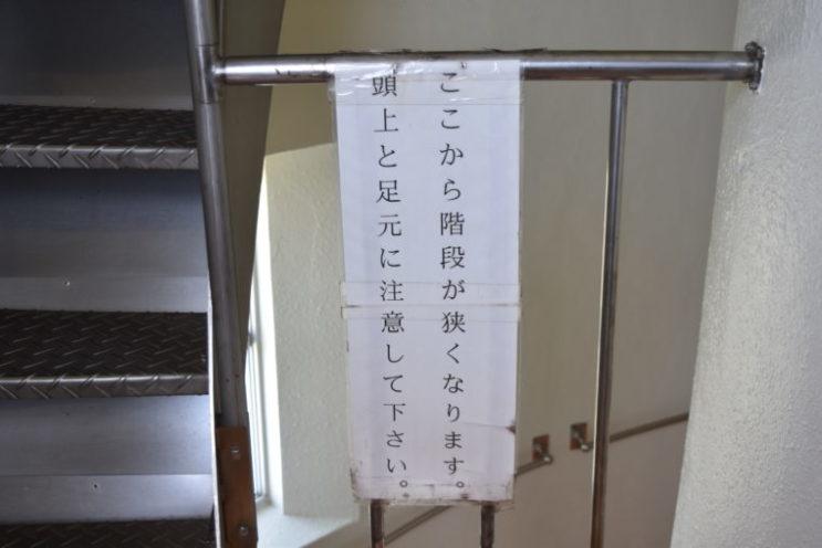 野島埼灯台5