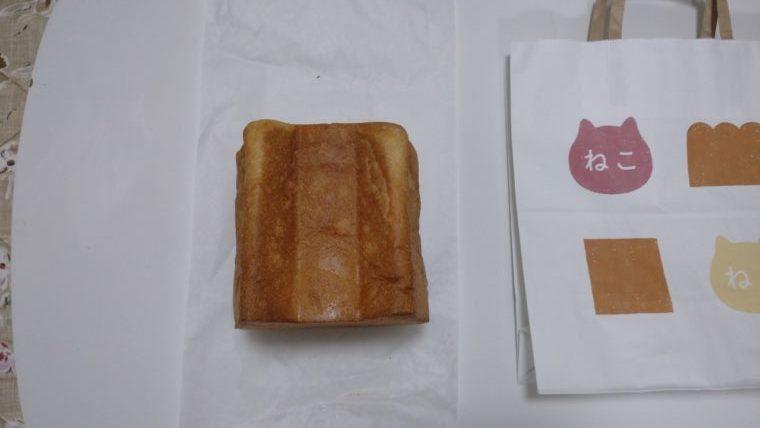ねこねこ食パン3