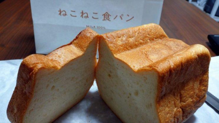ねこねこ食パン4