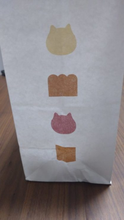 ねこねこ食パン7