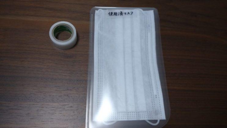 簡単マスク収納ケース2