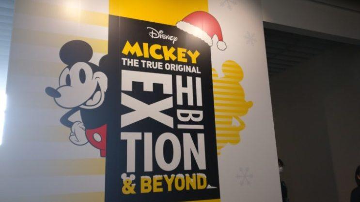 ミッキーマウス展クリスマス2